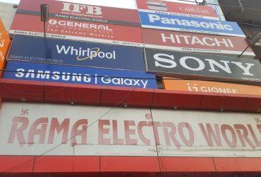 Rama Electro World Faridabad