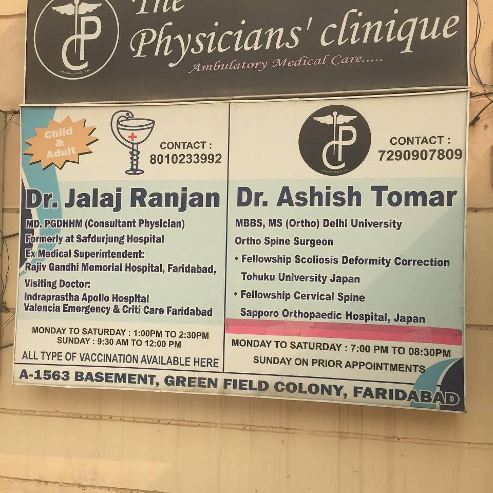 Dr. Jalaj Ranjan